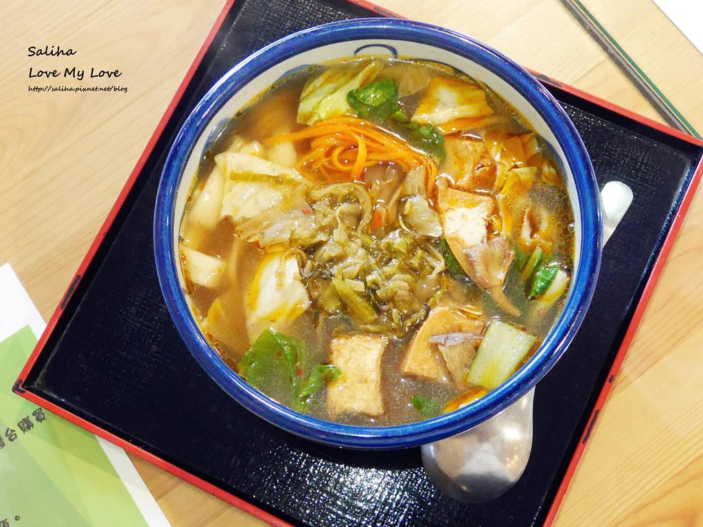 新北三峽北大特區素食餐廳推薦益柔廚房平價素食麵食飯麻辣麵 (1)