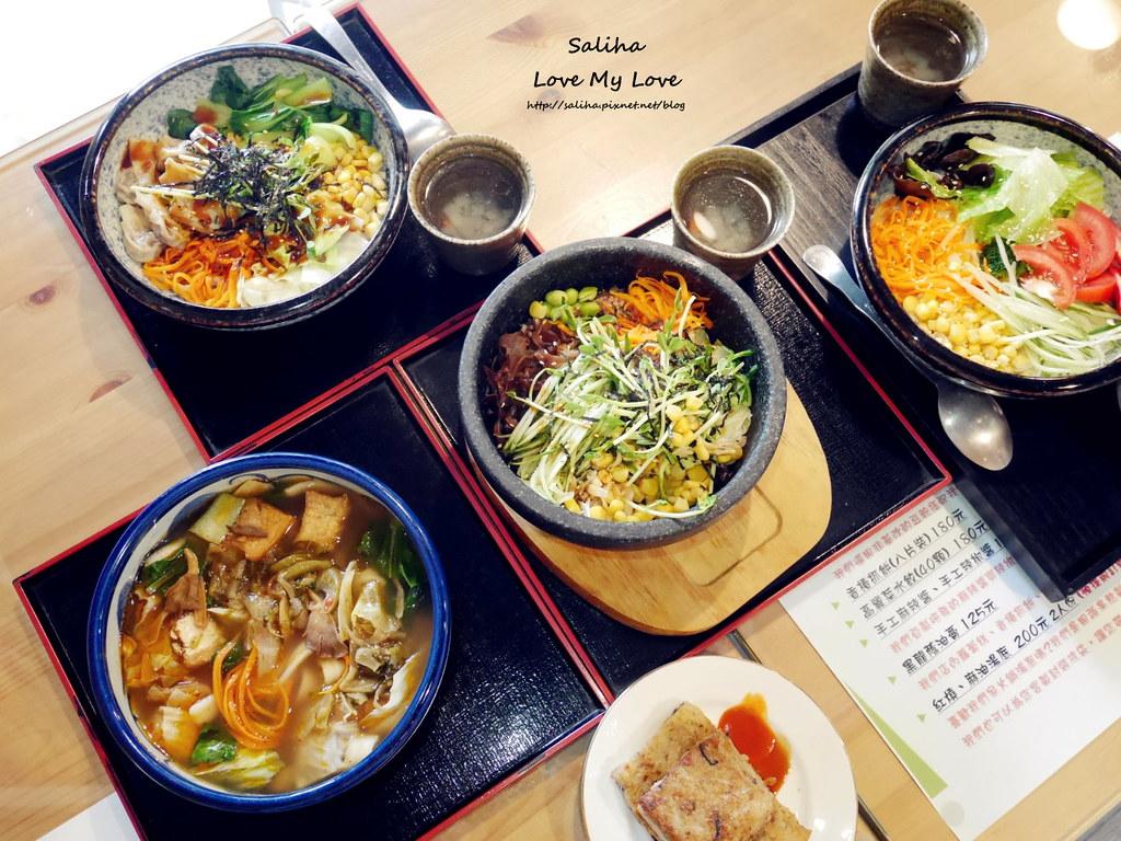 新北三峽北大特區素食餐廳推薦益柔廚房好吃素食
