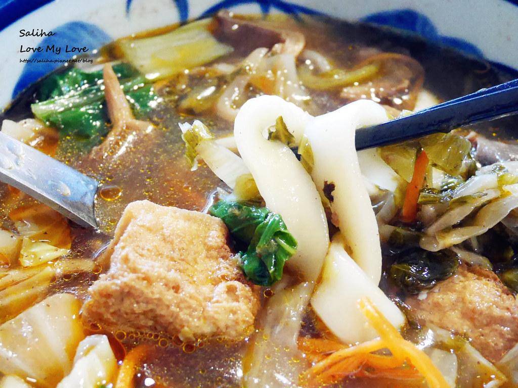 新北三峽北大特區素食餐廳推薦益柔廚房 (18)
