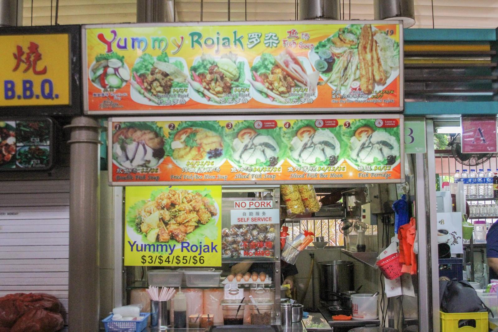Adam Road Food Centre - Yummy Rojak