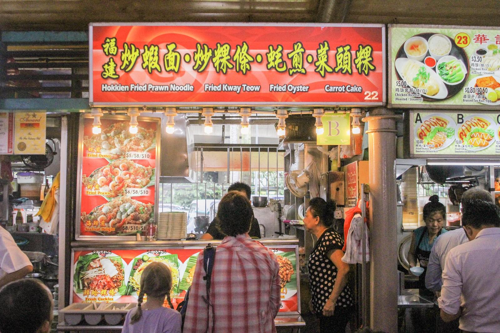 Adam Road Food Centre - Stall 22 Hokkien Mee