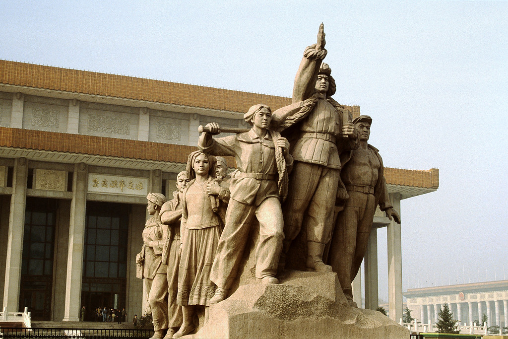 Monument in front of Mausoleum of Mao Zedong, Beijing
