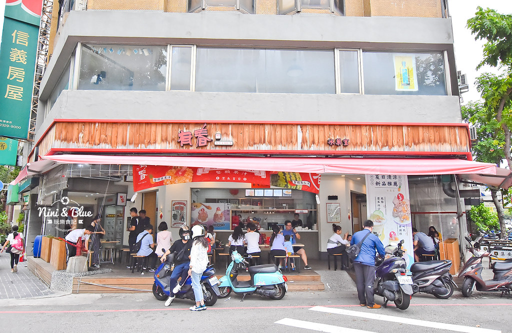 台中冰品 有春冰果室 科博館美食 咖啡甜點34