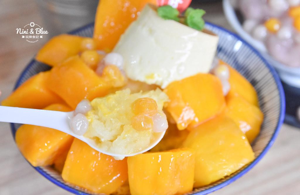 台中冰品 有春冰果室 科博館美食 咖啡甜點31