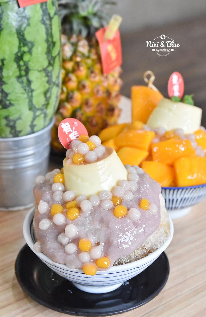 台中冰品 有春冰果室 科博館美食 咖啡甜點26
