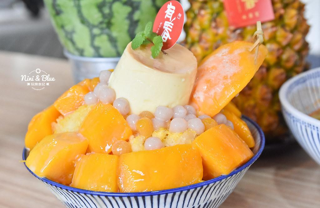 台中冰品 有春冰果室 科博館美食 咖啡甜點23