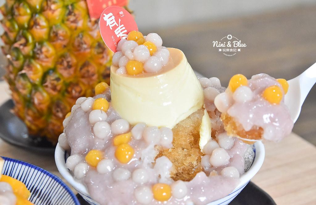 台中冰品 有春冰果室 科博館美食 咖啡甜點30