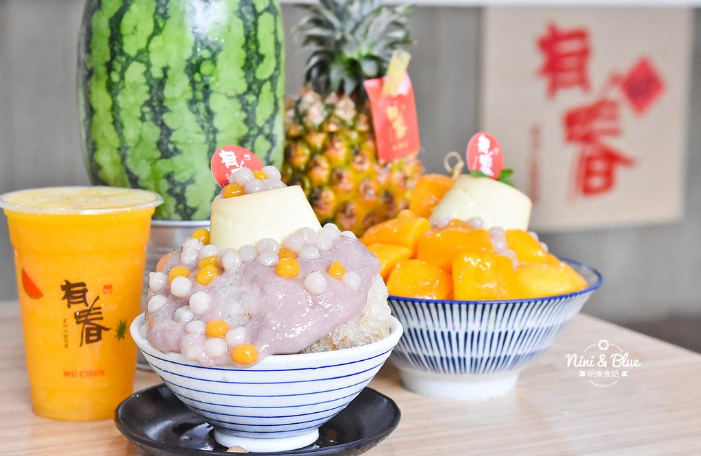 台中冰品 有春冰果室 科博館美食 咖啡甜點28