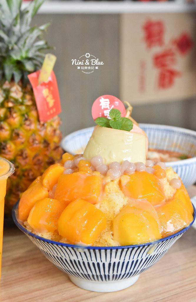 台中冰品 有春冰果室 科博館美食 咖啡甜點21