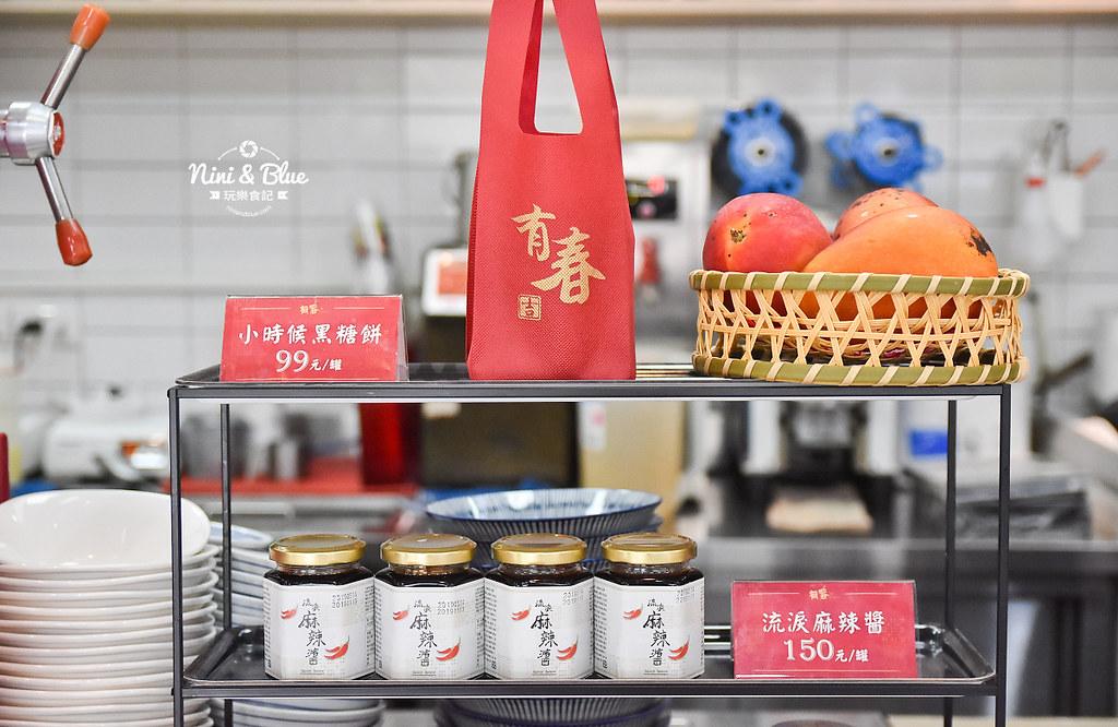 台中冰品 有春冰果室 科博館美食 咖啡甜點07