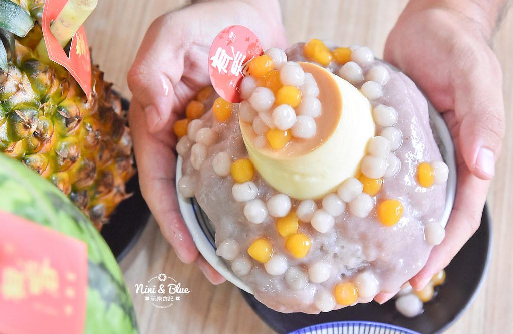 台中冰品 有春冰果室 科博館美食 咖啡甜點29
