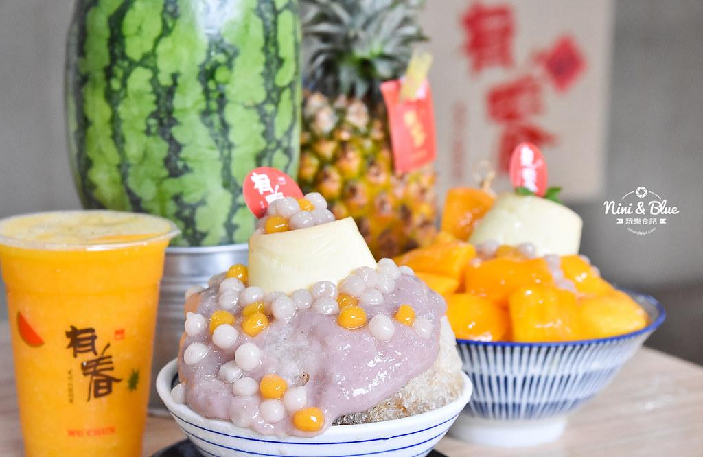 台中冰品 有春冰果室 科博館美食 咖啡甜點27