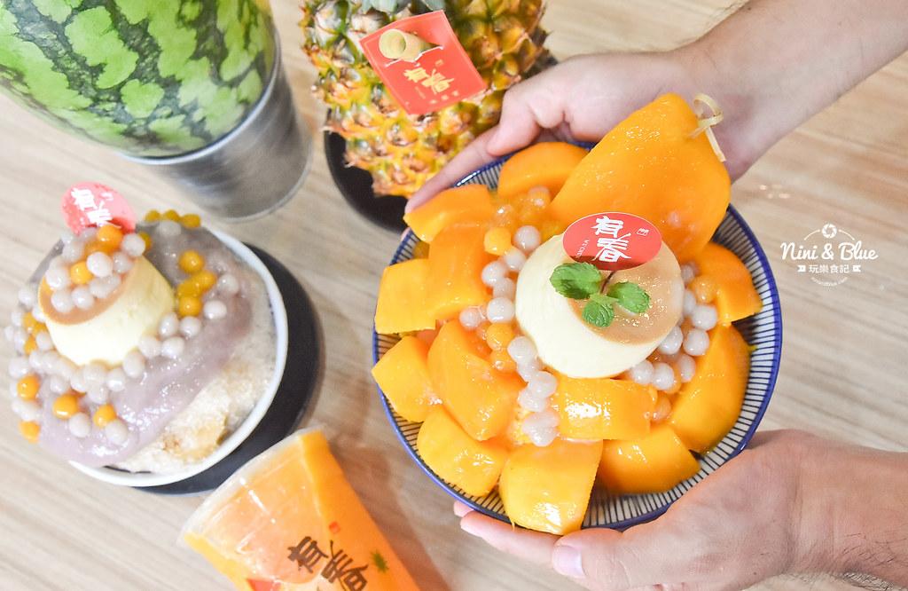 台中冰品 有春冰果室 科博館美食 咖啡甜點25