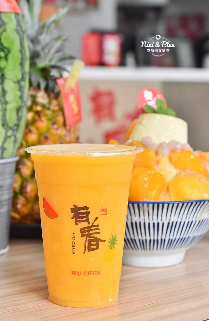 台中冰品 有春冰果室 科博館美食 咖啡甜點22
