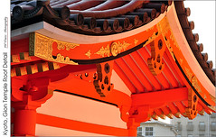 Kyoto, Gion Temple Roof Detail