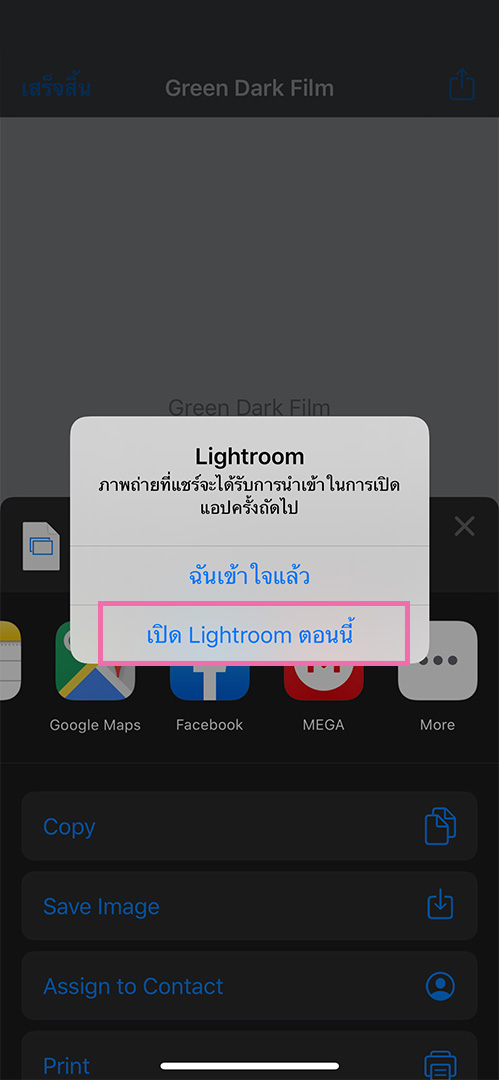 How-to-install-preset-Lightroom-09
