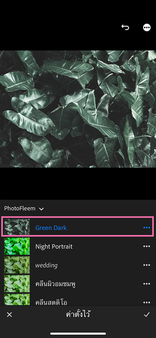 How-to-install-preset-Lightroom-16