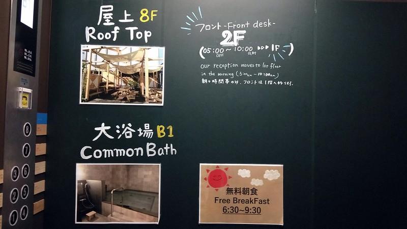 [日本北九州] 小倉-ARK BLUE Hotel(公共空間) Day2 2019.3.10  (3)
