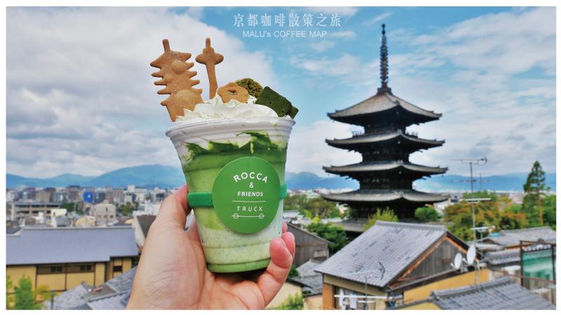 京都咖啡店地圖-2(roccaandfriendstruck)