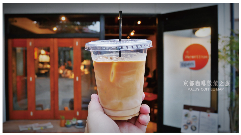 京都咖啡店地圖-4(伏見稻荷大社Vermillioncafe)