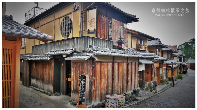 京都咖啡店地圖-3(星巴克清水寺二年-店)