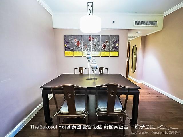 The Sukosol Hotel 泰國 曼谷 飯店 蘇閣索飯店 39