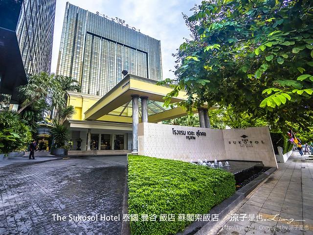 The Sukosol Hotel 泰國 曼谷 飯店 蘇閣索飯店 132