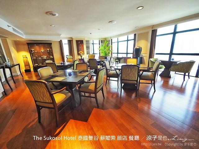 The Sukosol Hotel 泰國曼谷 蘇閣索 飯店 餐廳 102