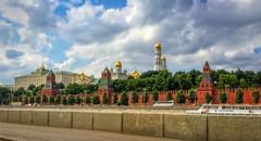 View to Kremlin from the Sofiyskaya Embankment