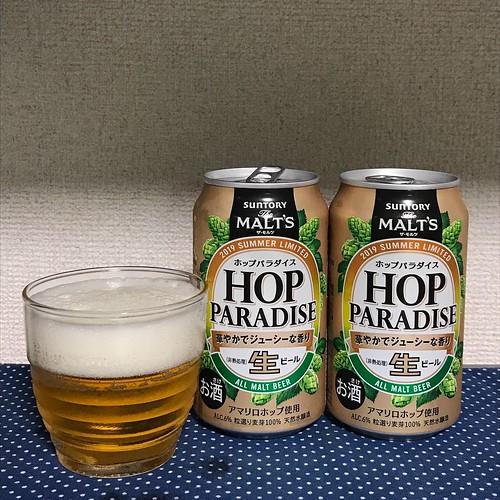 ビール : ザ・モルツ ホップパラダイス