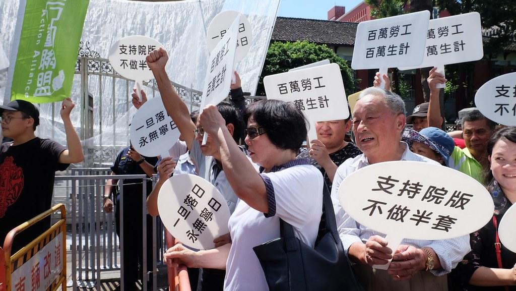 農地工廠業者也聚集立法院嗆聲,舉牌「一旦落日、永無寧日」。攝影:陳文姿