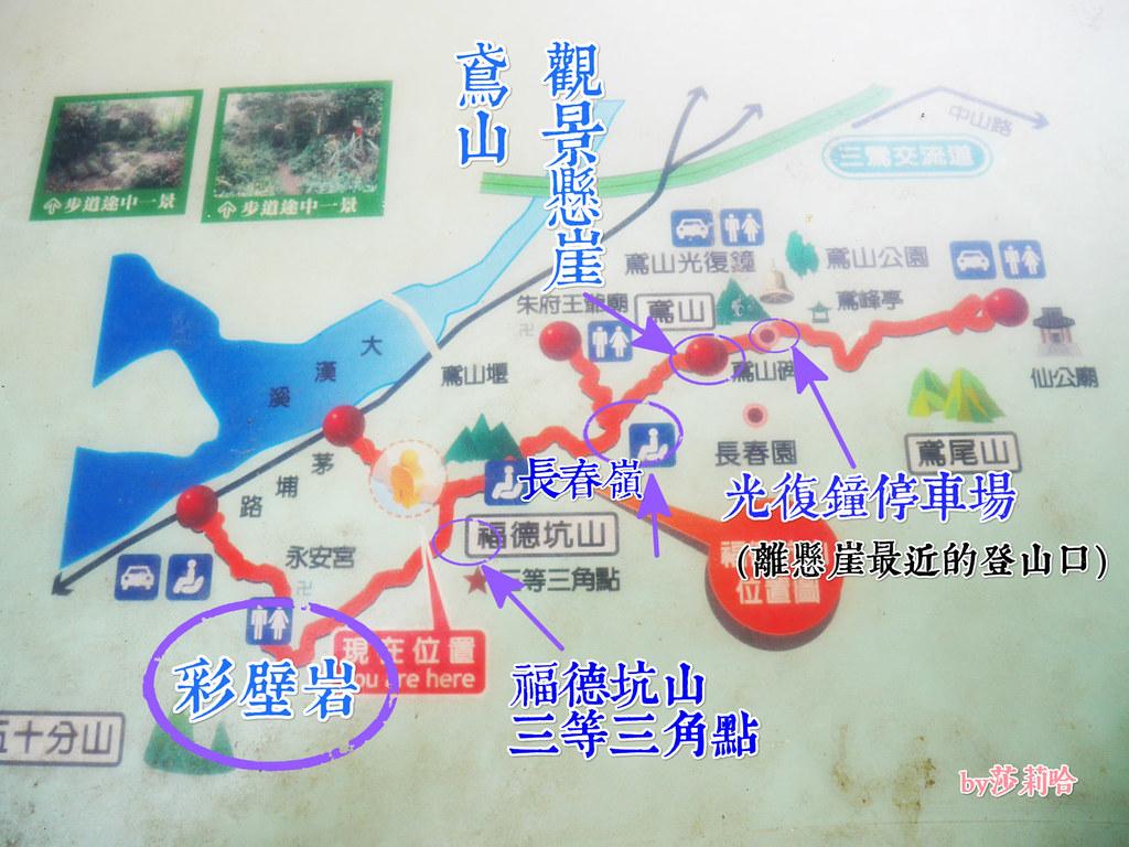 三峽景點鴛山導覽地圖怎麼走怎麼去