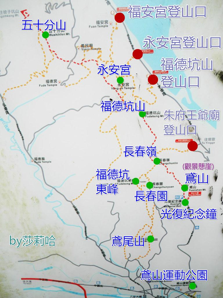 三峽景點鴛山登山步道導覽地圖