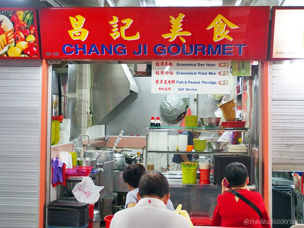 chang ji gourmet, chinatown complex, food, food review, fried bee hoon, peanut porridge, review, singapore, smith street, 昌記美食, 炒米粉, 花生粥