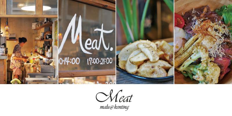 恆春肉meat文章大圖