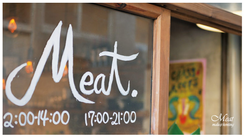 恆春肉meat-7