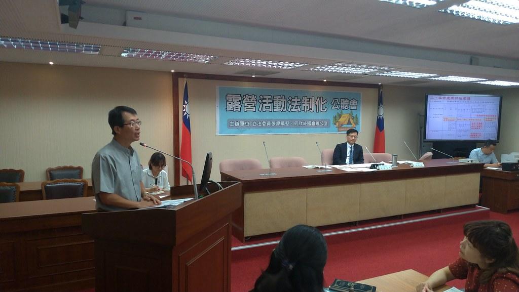 交通部路政司司長陳文瑞,露營活動的管理辦法會盡快訂定。孫文臨攝