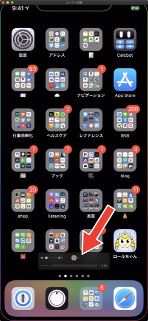 QuickTime PlayerでのiPhone