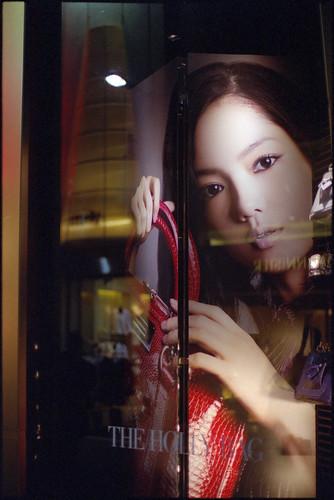Ginza Night Beauty