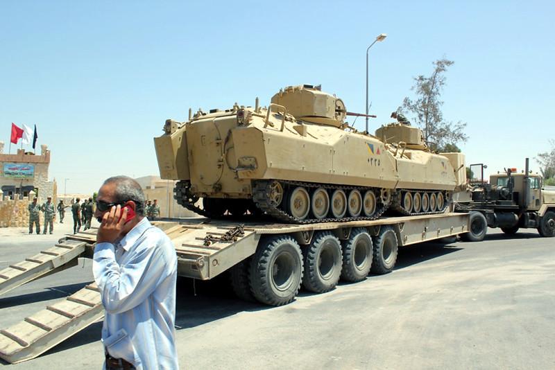 EGYPT SINAI SECURITY