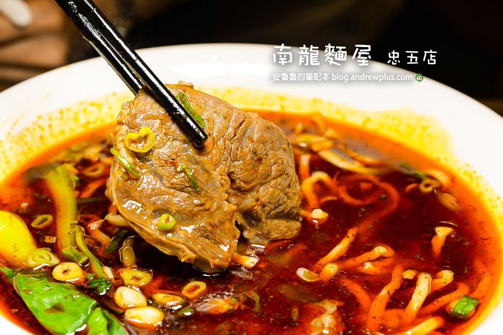 台北市牛肉麵推薦,新北牛肉麵推薦,好吃牛肉麵,台牛肉麵懶人包