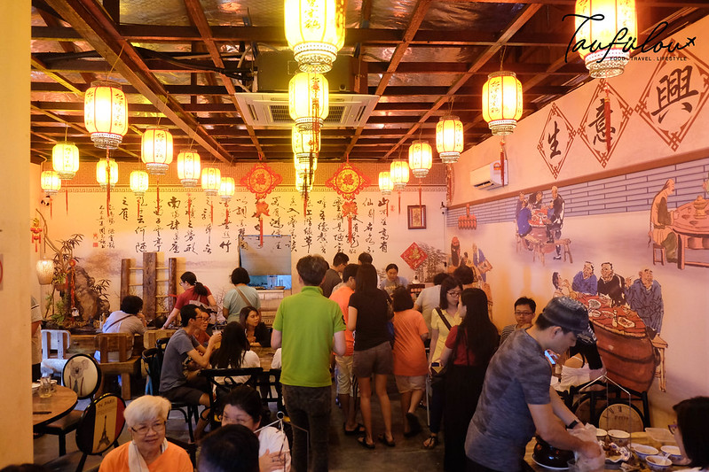 Half Acre Restaurant (3)