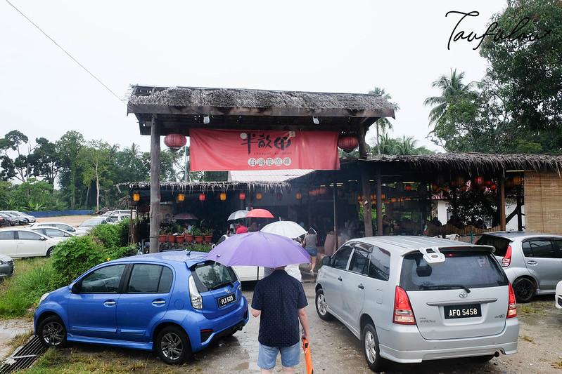 Half Acre Restaurant (1)