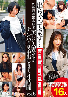 JKSR-399 Married Women Who Are So Beautiful That Sighing Is Made Up To Cum.4 Hours Vol. 6