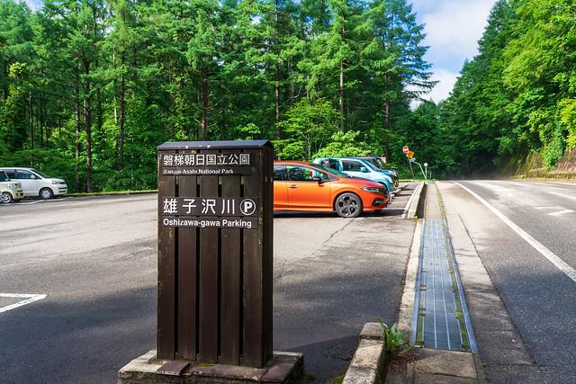 雄子沢駐車場