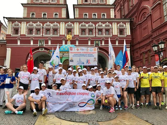 Russia-2019-6-12-Peace Marathon Runs for Drug-Free Russia