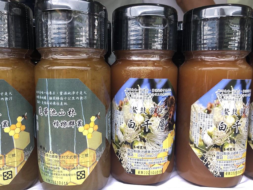 從山林到海岸林,只要森林生物多樣性豐富自然,就能生產不同品項的蜂蜜。攝影:廖靜蕙