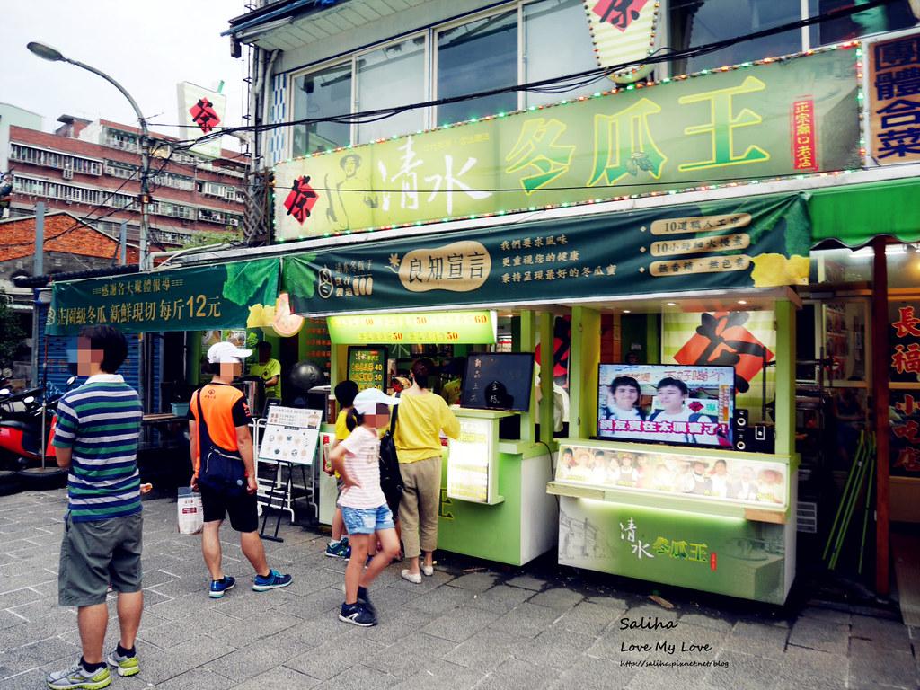 三峽老街好吃小吃美食金牛角懶人包 (18)