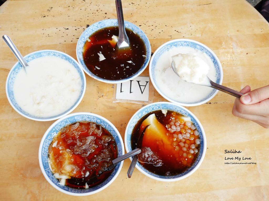 三峽老街好吃小吃美食金牛角懶人包 (8)