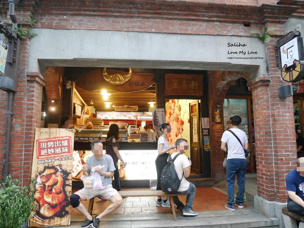 三峽老街好吃小吃美食金牛角懶人包 (14)